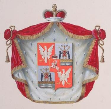 Coat of arms of the Khovanskii clan
