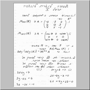 dror bar natan classes linear algebra for engineering  homework assignment 5
